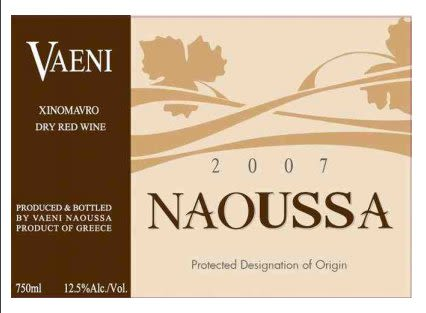 Vaeni Naoussa Macedonia 2007 Front Label
