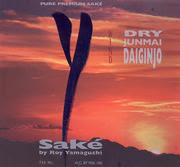 SakeOne Y Sake Dry Daiginjo - Wind (half-bottle) Front Label