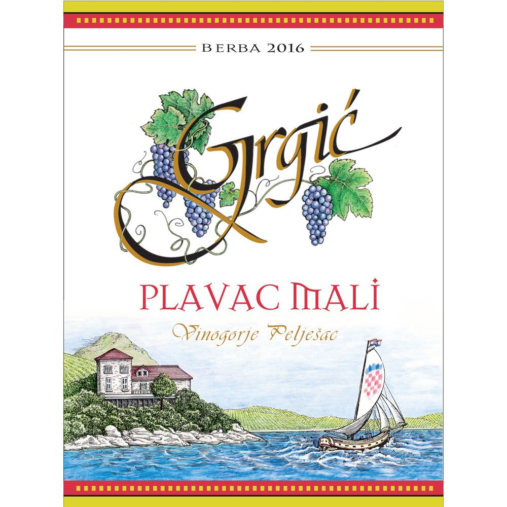 Grgic Vina Plavac Mali Croatia Red 2016 Front Label