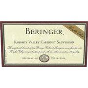 Beringer Knights Valley Cabernet Sauvignon 1998 Front Label