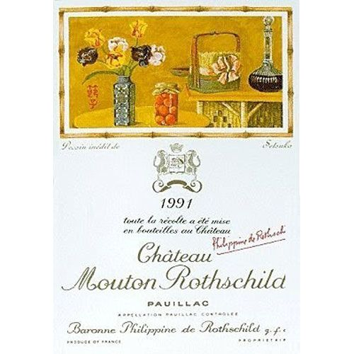 Chateau Mouton Rothschild  1991 Front Label