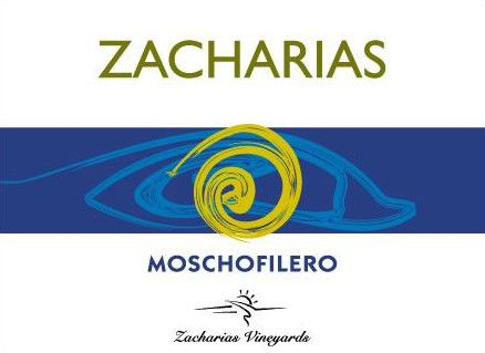 Zacharias Vineyards Zacharias Moschofilero 2014 Front Label