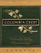 Columbia Crest Reserve Chardonnay 1995 Front Label