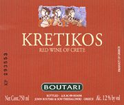 Boutari Kretikos Red 2000 Front Label