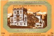 Chateau Ducru-Beaucaillou  1978 Front Label