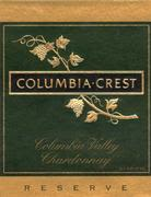Columbia Crest Reserve Chardonnay 1997 Front Label