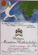 Chateau Mouton Rothschild (1.5 Liter Magnum) 1982 Front Label