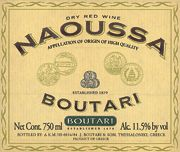 Boutari Naoussa 2002 Front Label