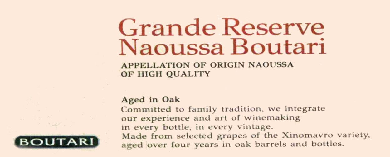 Boutari Naoussa Grande Reserve 2003 Front Label