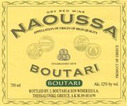 Boutari Naoussa 2003 Front Label
