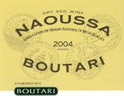 Boutari Naoussa 2004 Front Label