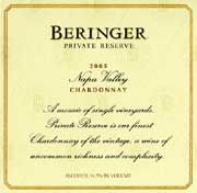 Beringer Private Reserve Chardonnay 2005 Front Label