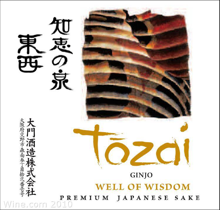 Tozai Well of Wisdom Sake (720ML) Front Label