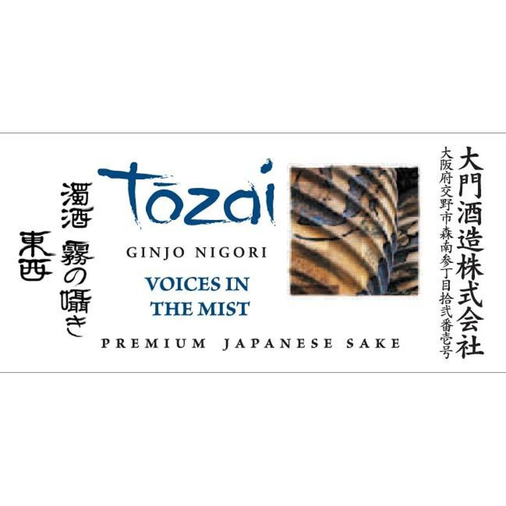 Tozai Voices in the Mist Sake (720ML) Front Label