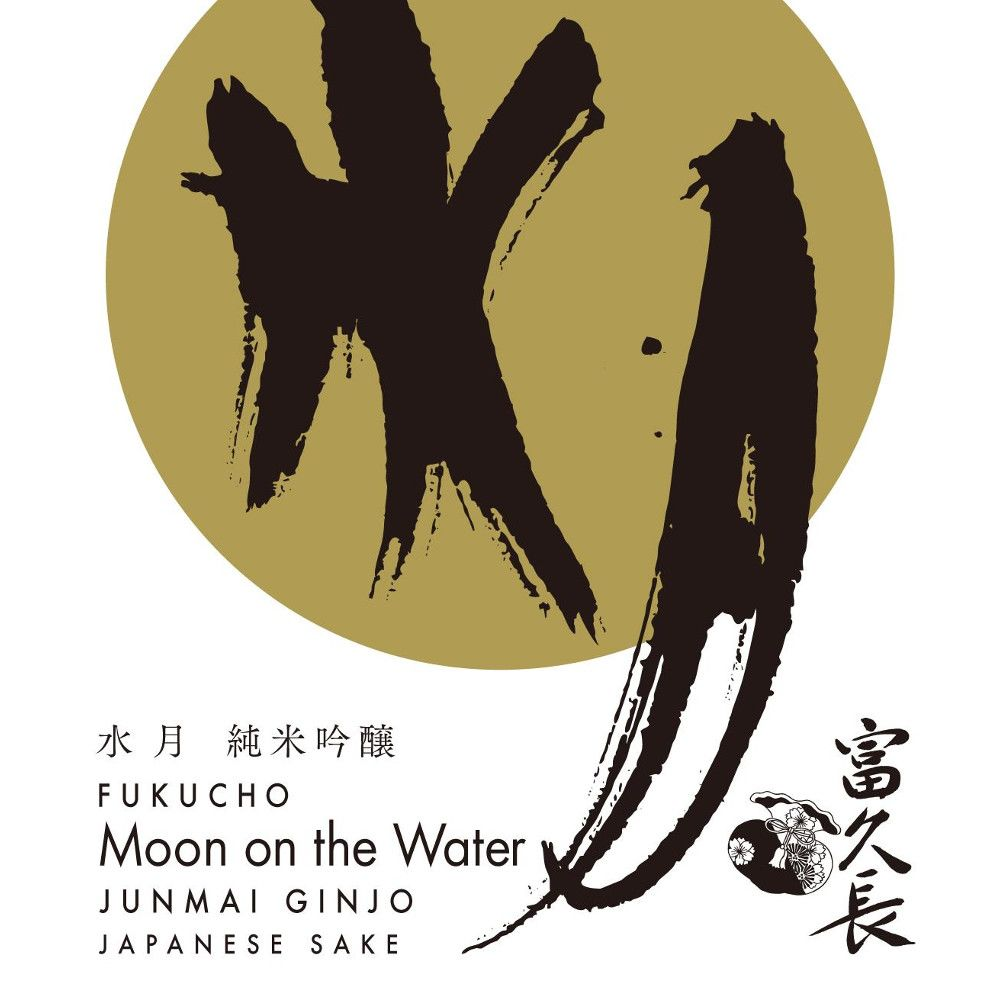 Fukucho Moon on the Water Sake (300ML) Front Label