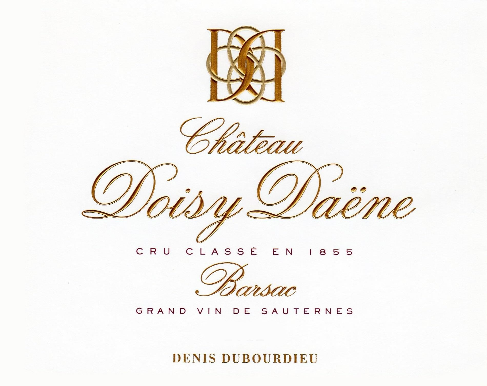 Chateau Doisy Daene (375ML Futures Pre-Sale) 2018 Front Label