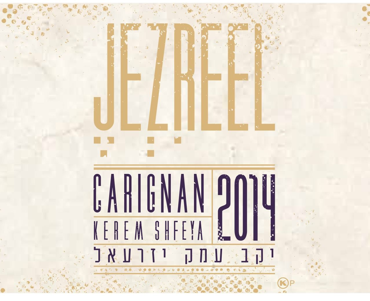 Jezreel Winery Single Vineyard Carignan (OK Kosher) 2014  Front Label