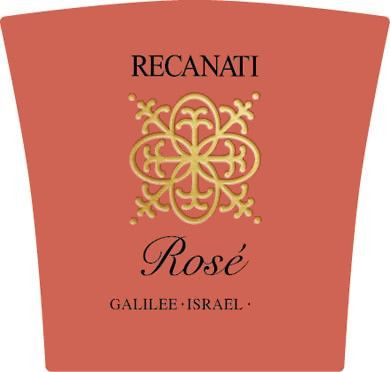 Recanati Rose (OU Kosher) 2017 Front Label