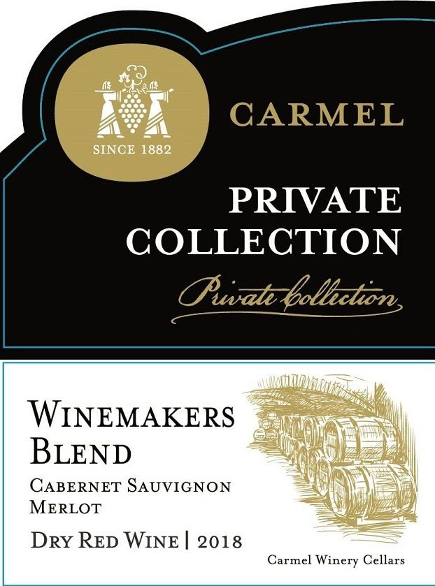 Carmel Private Collection Winemaker's Blend (OU Kosher) 2018  Front Label