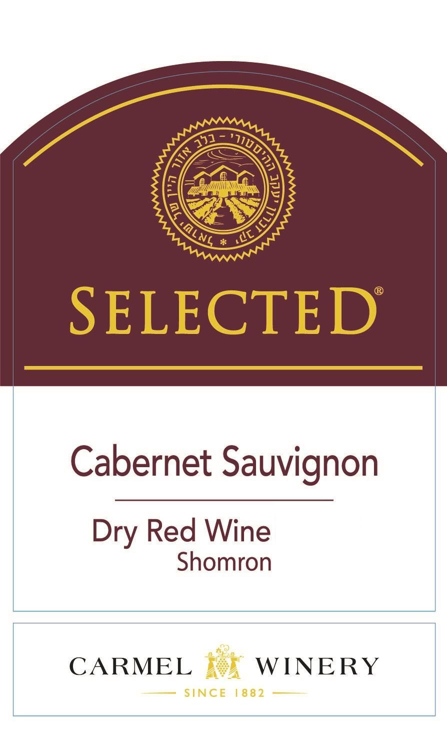 Carmel Cabernet Sauvignon Selected (OU Kosher) 2017 Front Label