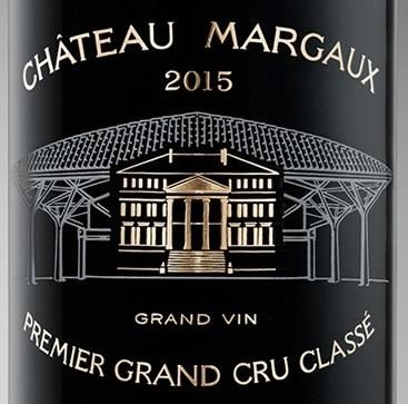 Chateau Margaux  2015  Front Label