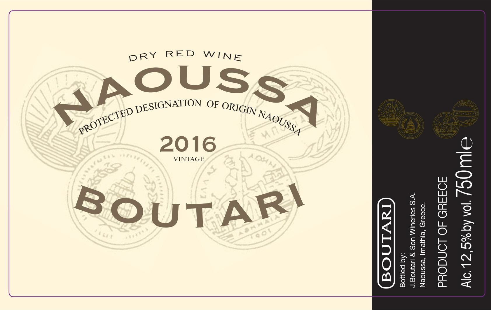 Boutari Naoussa 2016 Front Label