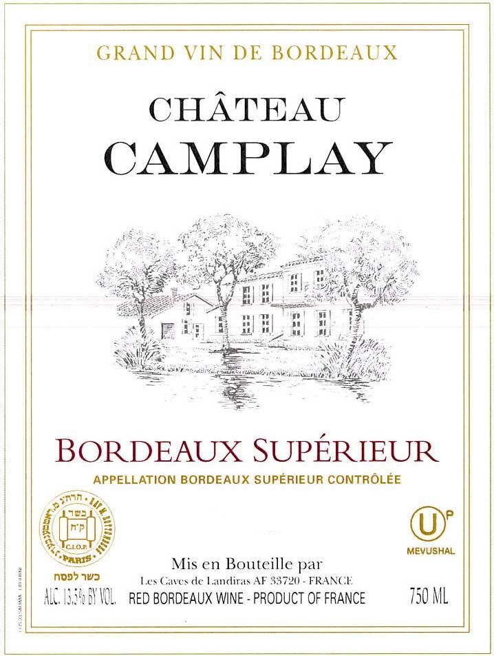 Chateau Camplay (OU Kosher) 2016 Front Label