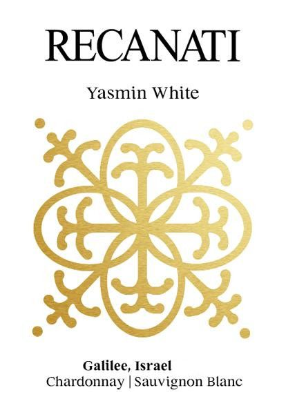 Recanati Yasmin White Blend (OU Kosher) 2018 Front Label