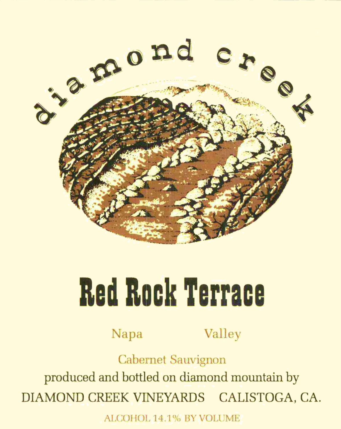 Diamond Creek Volcanic Hill Cabernet Sauvignon 1985  Front Label