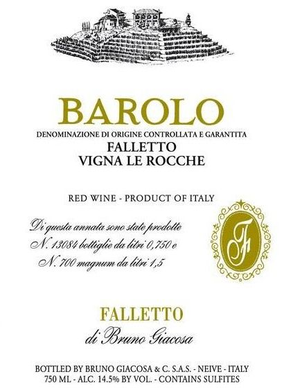 Bruno Giacosa Barolo Falletto 2017  Front Label