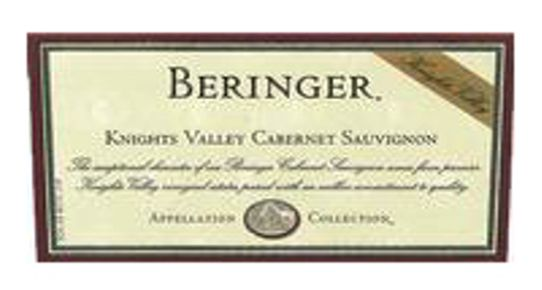 Beringer Knights Valley Cabernet Sauvignon 1996  Front Label