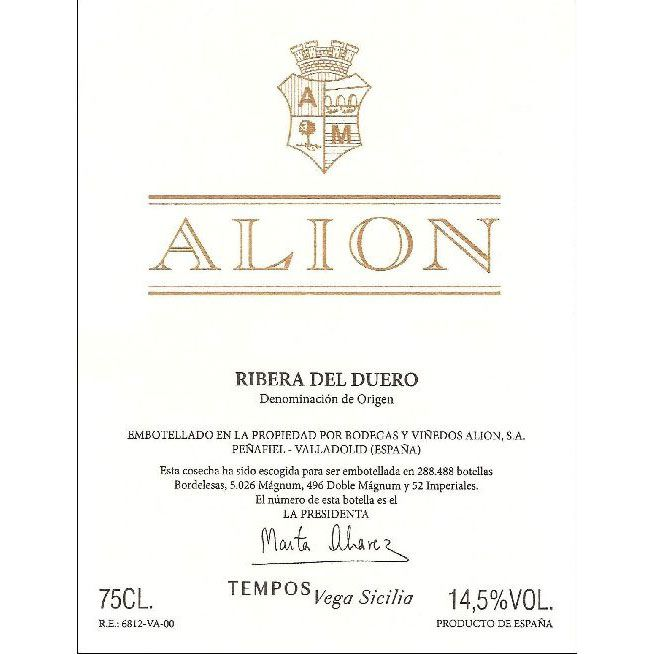 Bodegas y Vinedos Alion  2016  Front Label