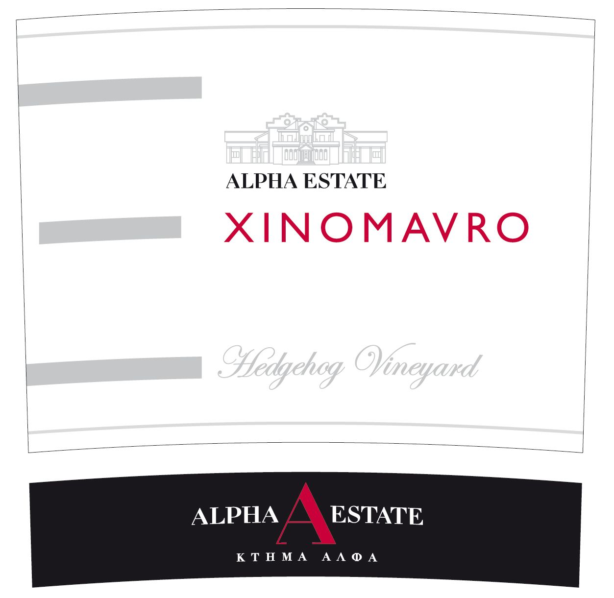 Alpha Estate Hedgehog Vineyard Xinomavro 2016  Front Label