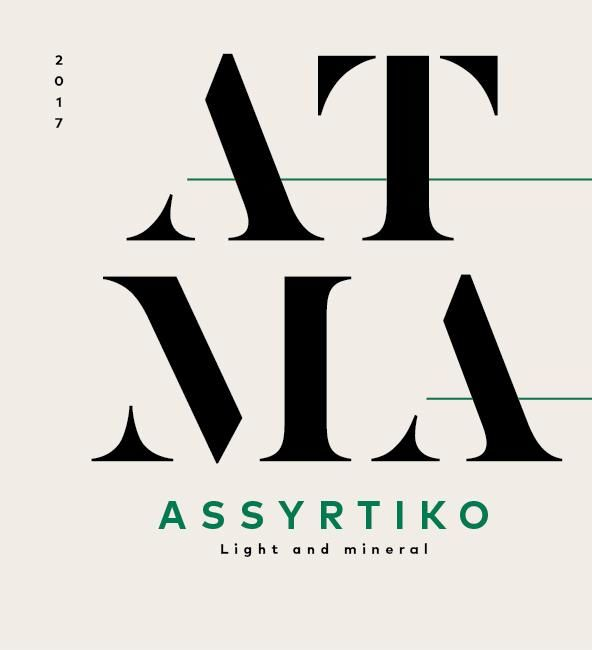 Thymiopoulos Atma Assrytiko 2017  Front Label