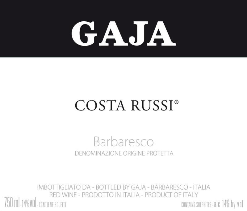 Gaja Costa Russi 2017  Front Label