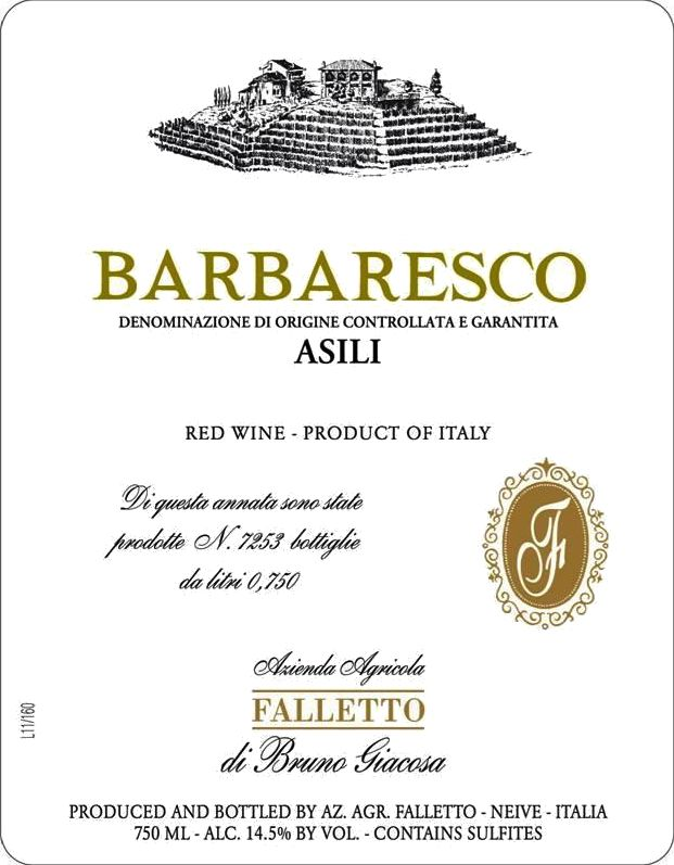 Bruno Giacosa Barbaresco Asili 2017  Front Label