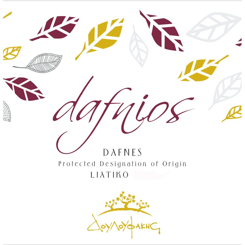 Douloufakis Dafnios Red 2017  Front Label