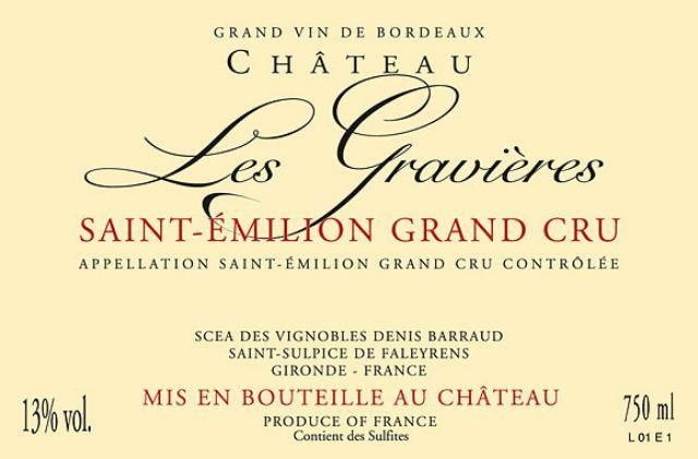 Chateau Les Gravieres (Futures Pre-Sale) 2018 Front Label