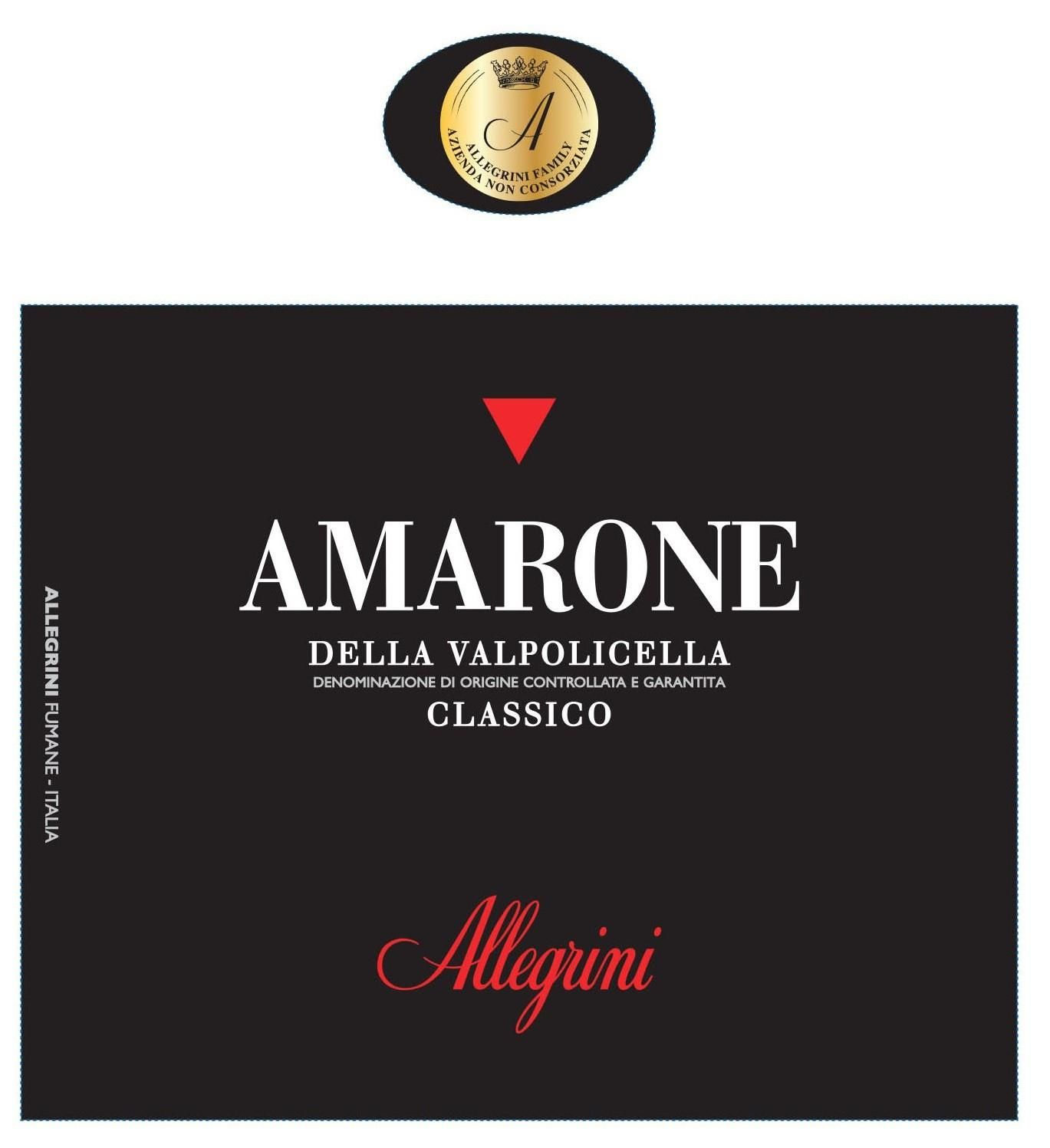 Allegrini Amarone 2016  Front Label