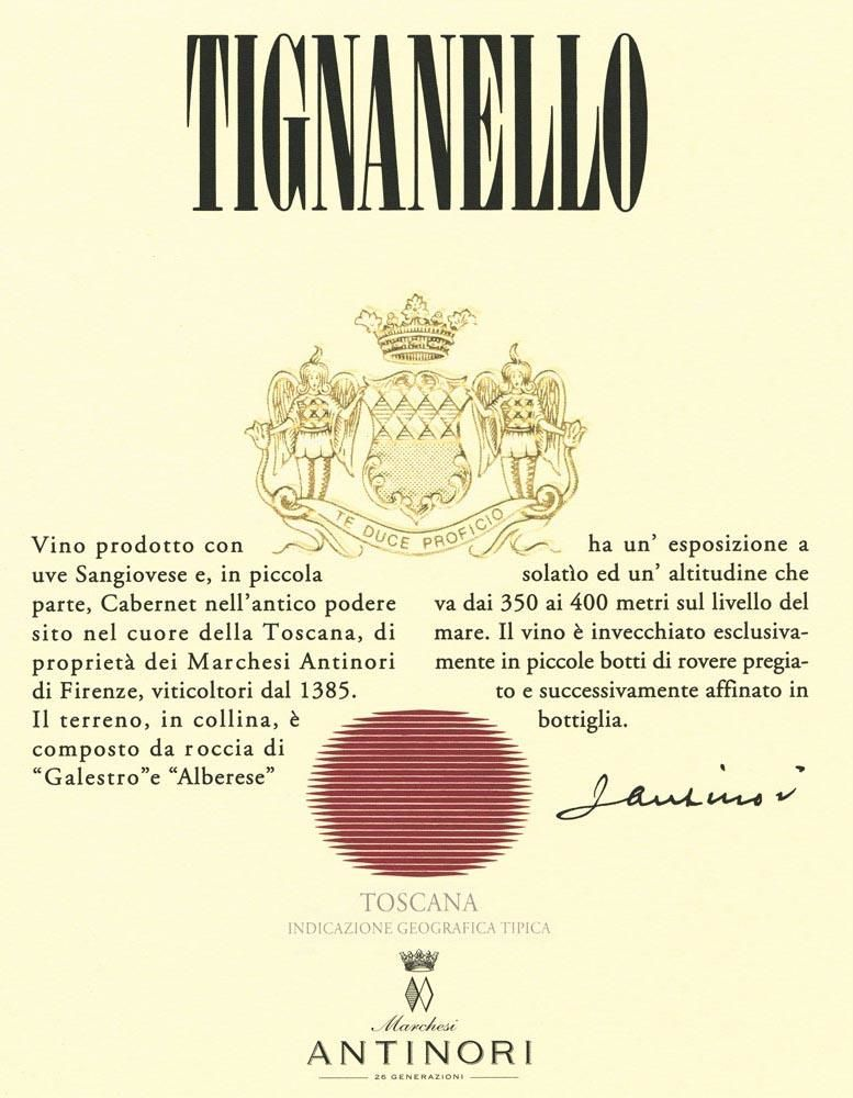 Antinori Tignanello (3 Liter Bottle) 2015 Front Label