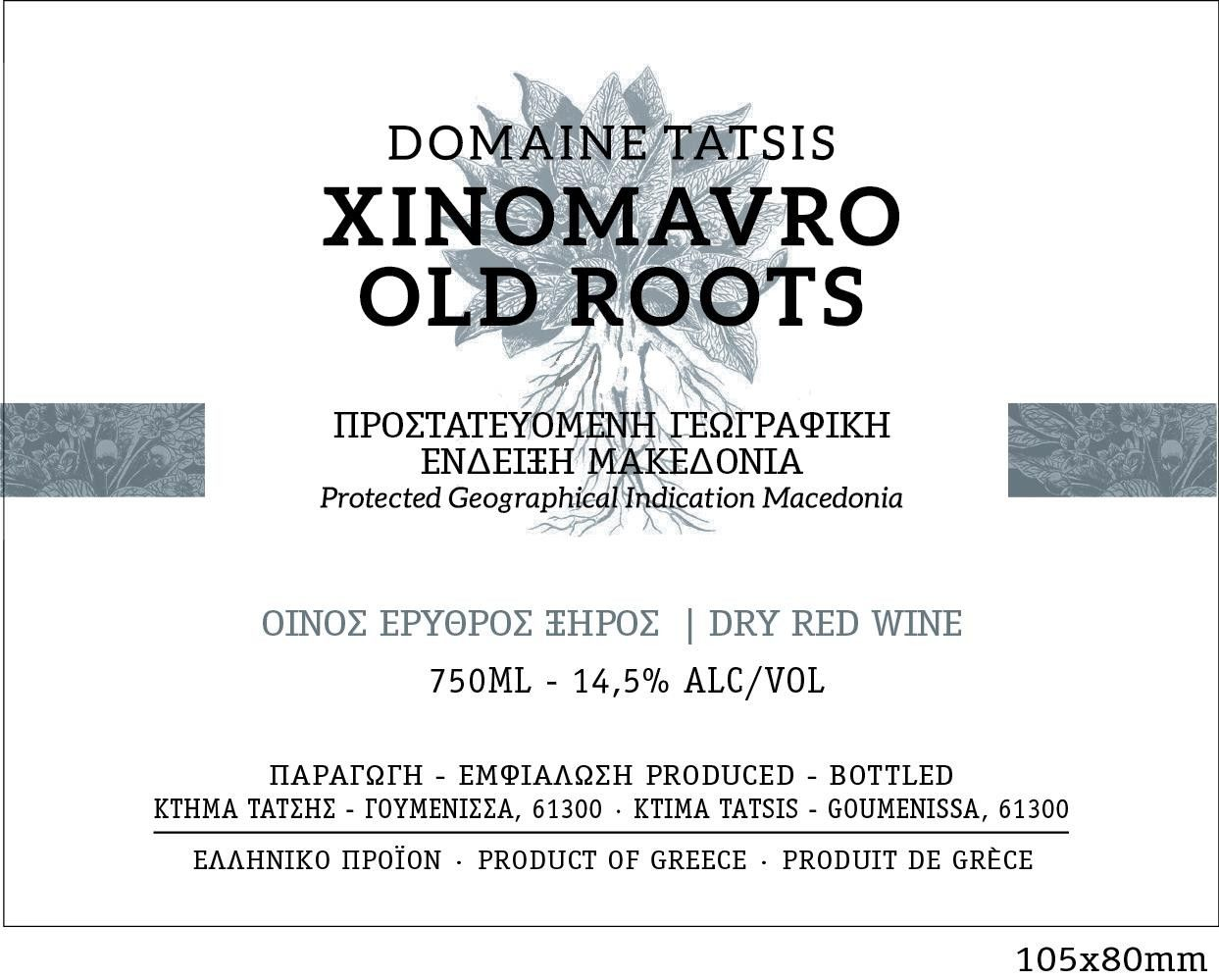 Domaine Tatsis Old Roots Xinomavro 2016  Front Label
