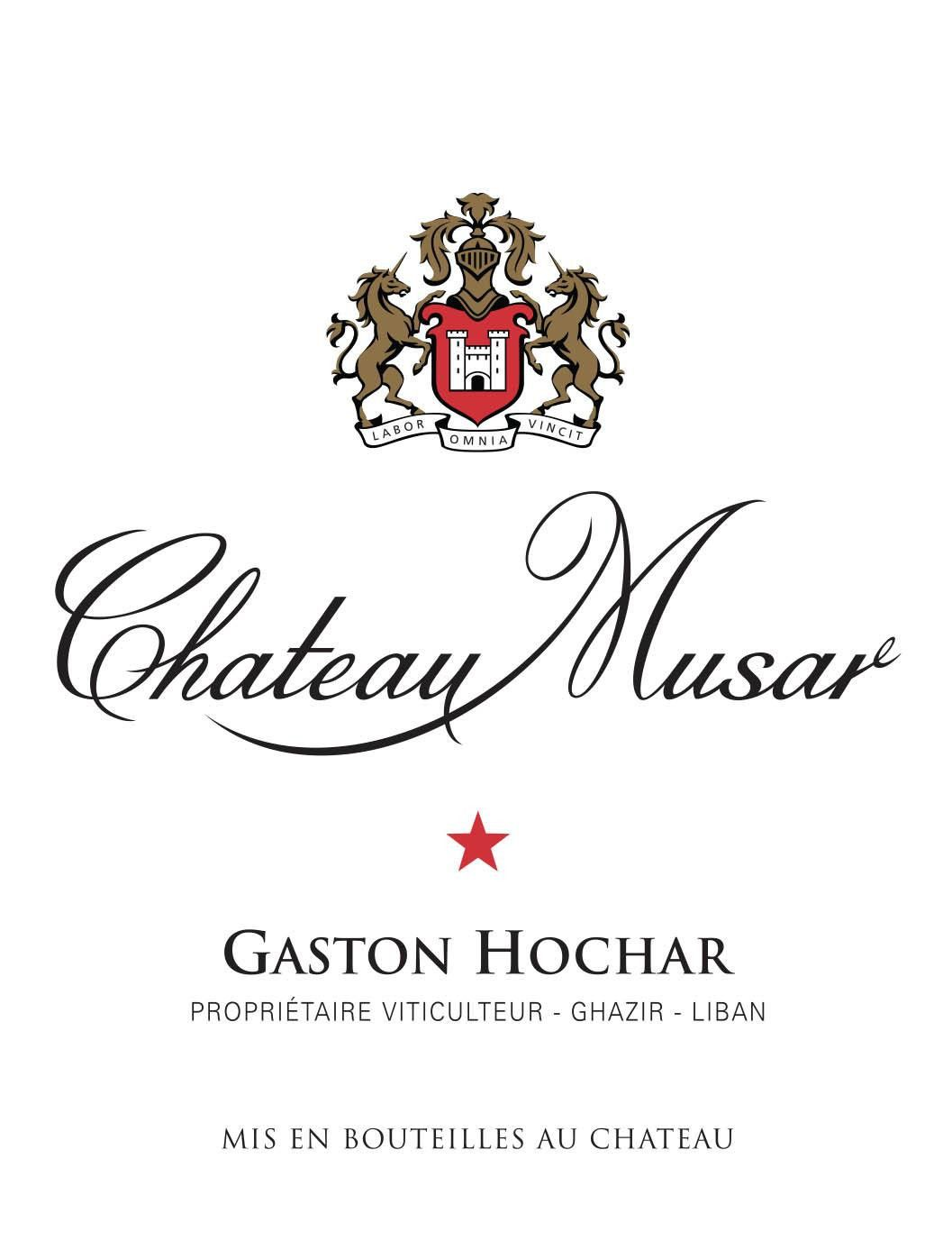 Chateau Musar Lebanon Rouge 2001  Front Label