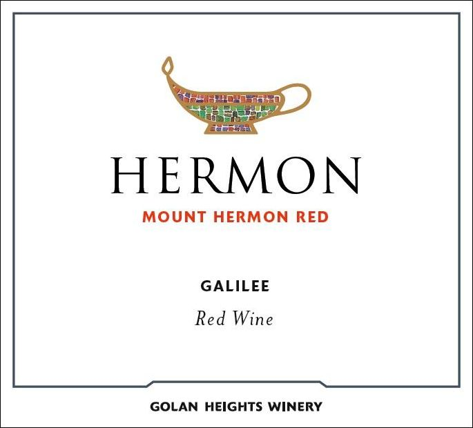 Yarden Mount Hermon Red (OK Kosher) 2019  Front Label