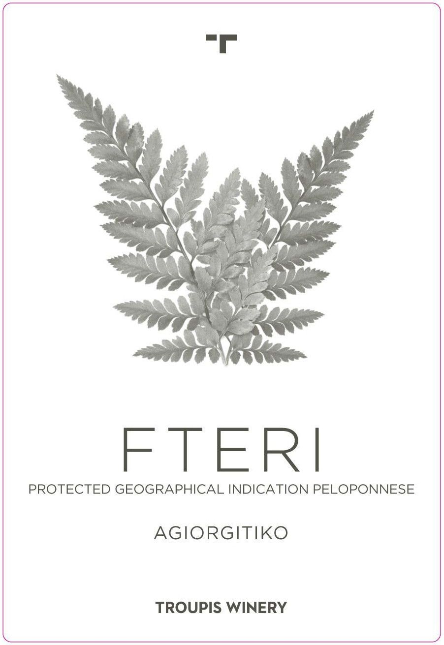 Troupis Winery Agiorgitiko Fteri 2018  Front Label