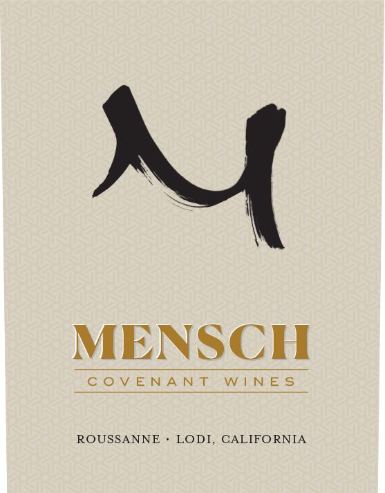 Covenant Mensch Roussanne (OU Kosher) 2017  Front Label
