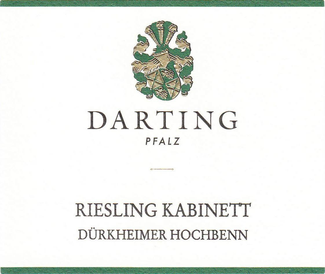 Flat front label of wine