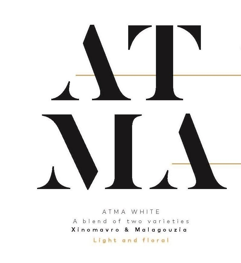 Thymiopoulos Atma White 2017  Front Label