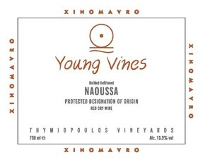Thymiopoulos Xinomavro Young Vines 2016 Front Label