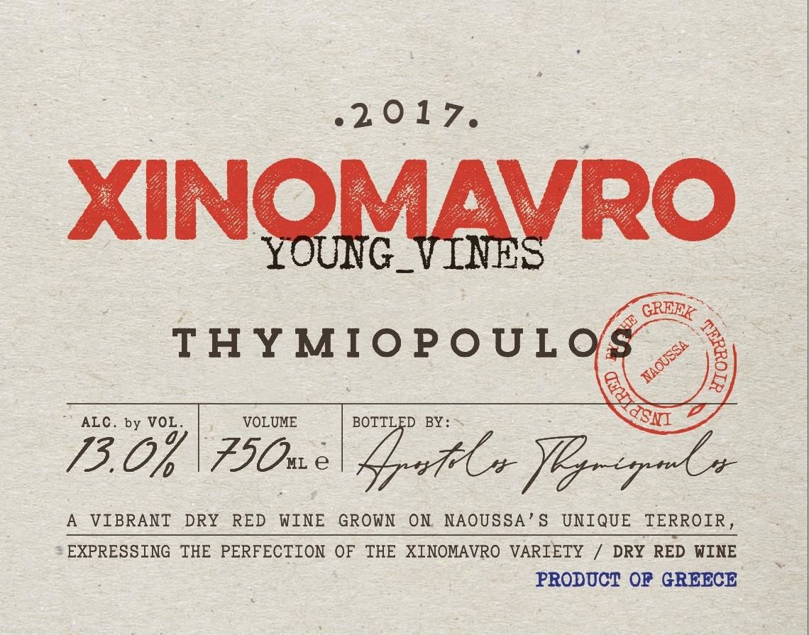 Thymiopoulos Xinomavro Young Vines 2017  Front Label
