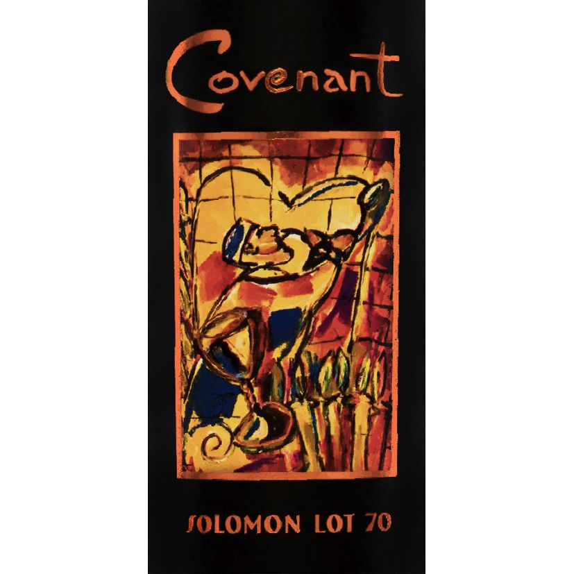 Covenant Solomon Lot 70 Cabernet Sauvignon (OU Kosher) 2016  Front Label